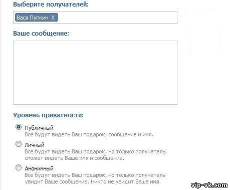 Текст поздравления с днем республики татарстан 49